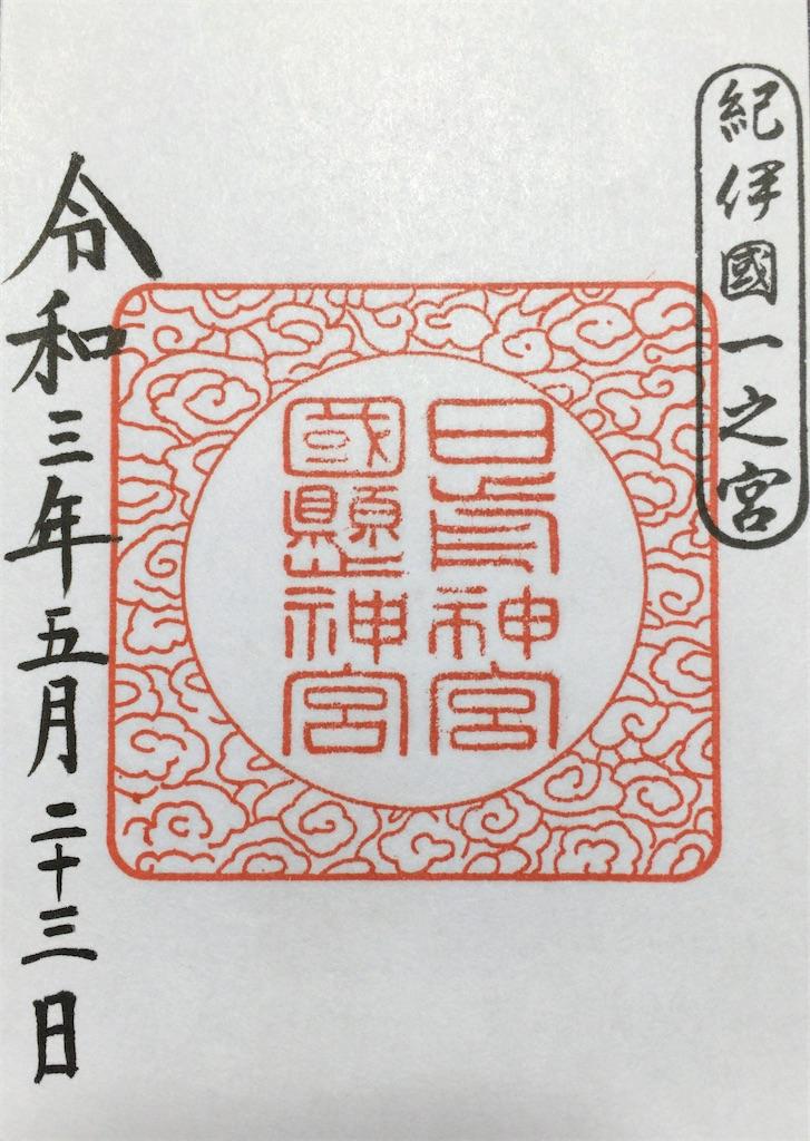 f:id:minghuabj:20210523231417j:image