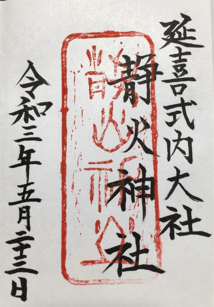 f:id:minghuabj:20210526234356j:image