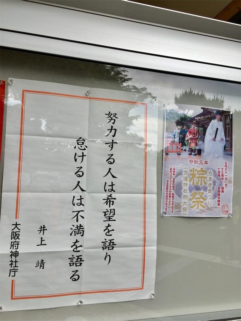 f:id:minghuabj:20210527002203j:image