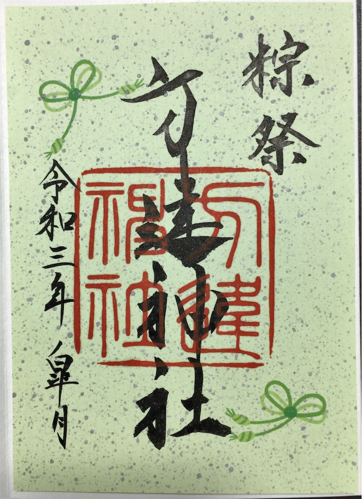 f:id:minghuabj:20210527002220j:image