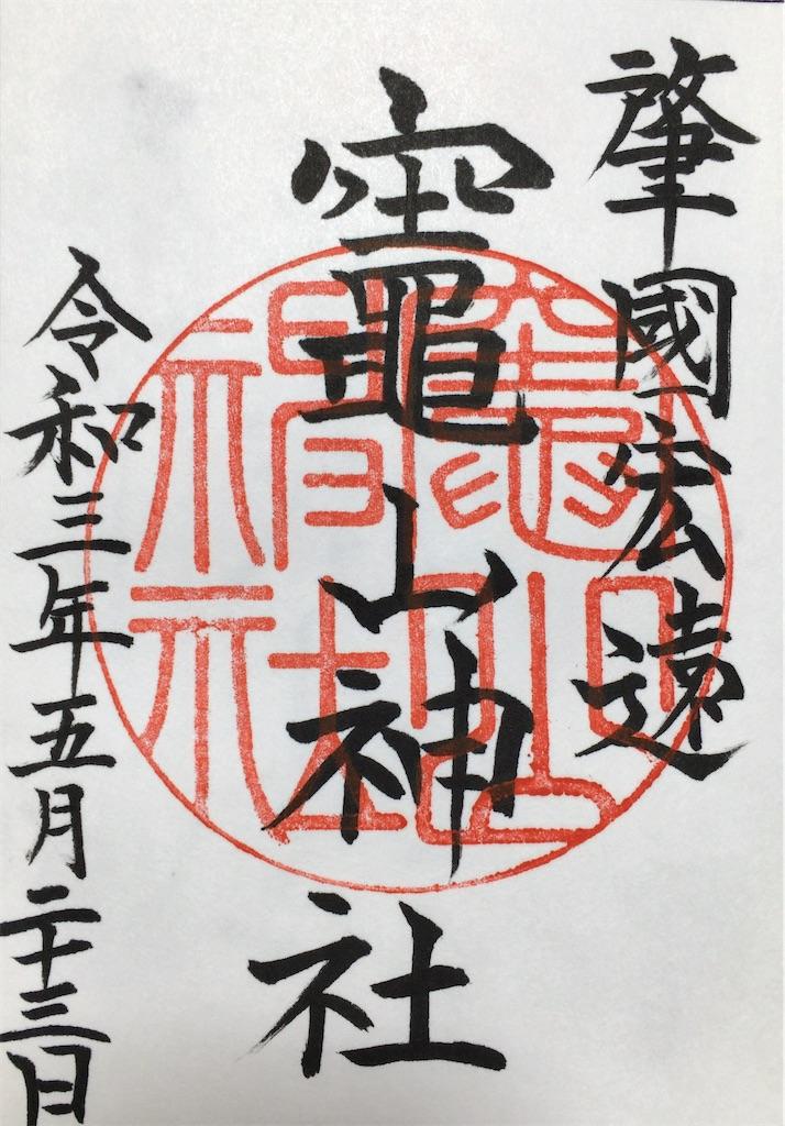 f:id:minghuabj:20210531003159j:image