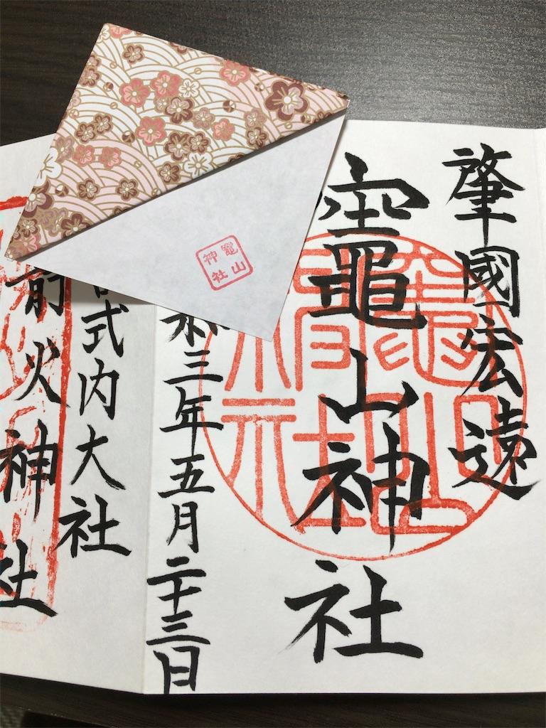 f:id:minghuabj:20210531003231j:image