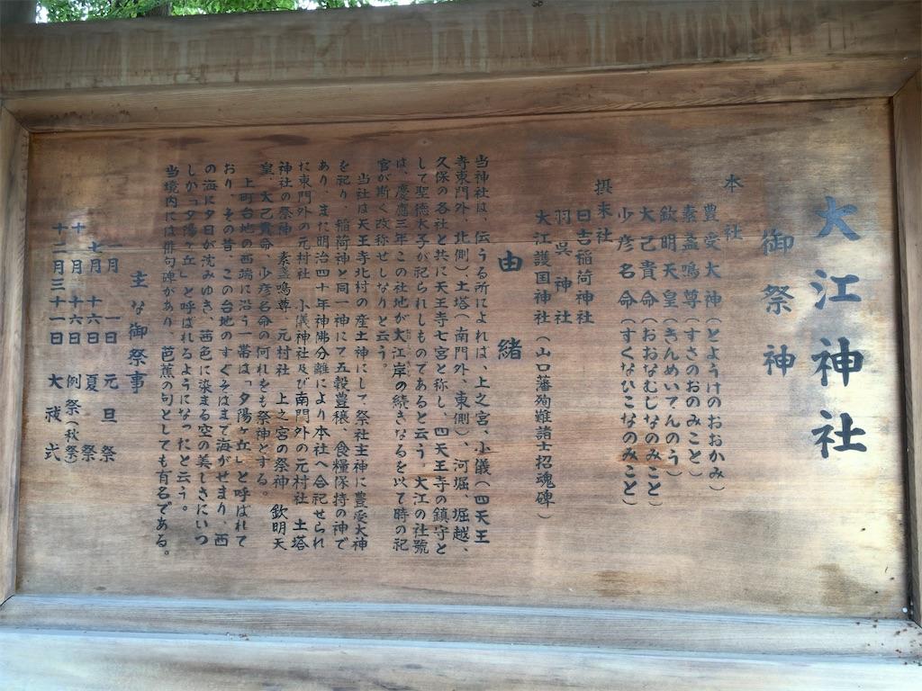 f:id:minghuabj:20210612154711j:image