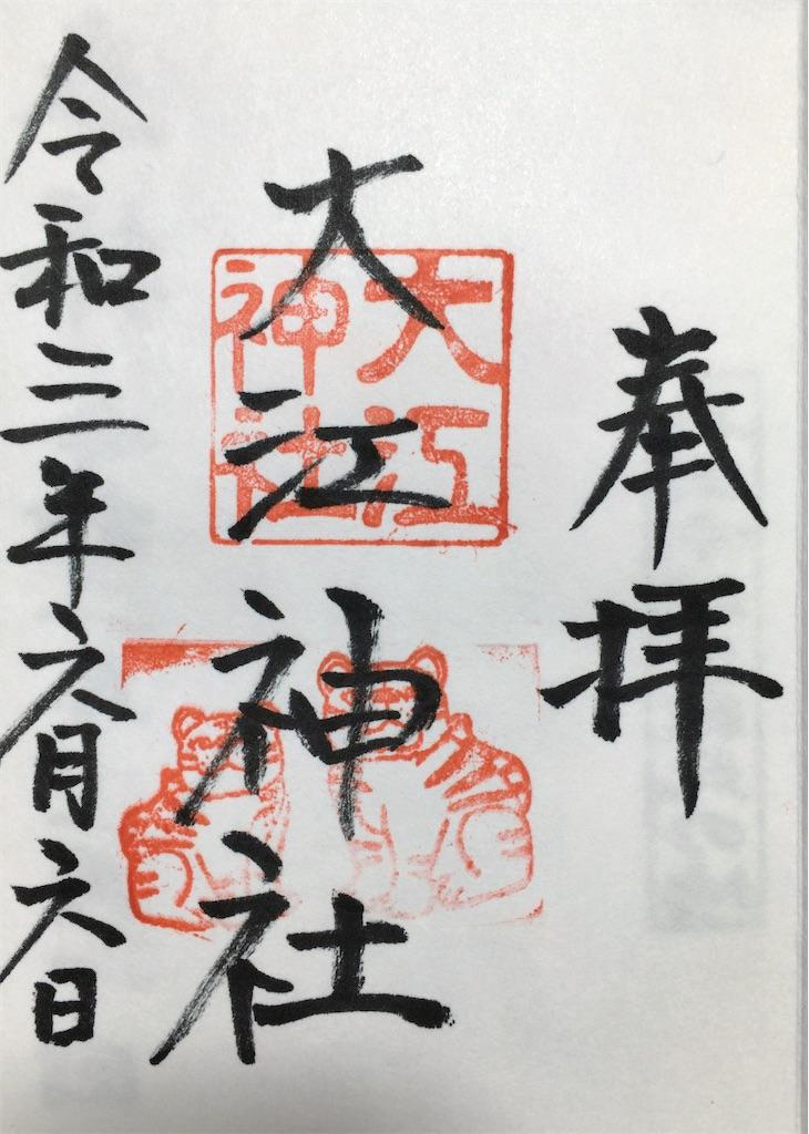 f:id:minghuabj:20210612154915j:image