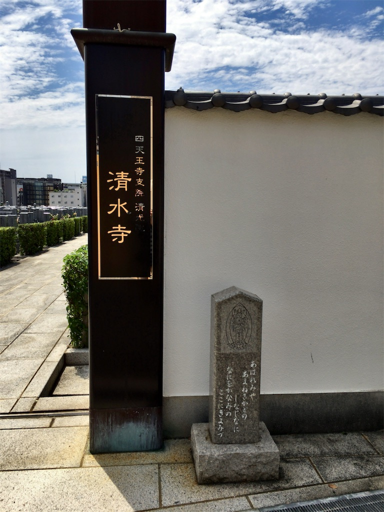 f:id:minghuabj:20210613003245j:image