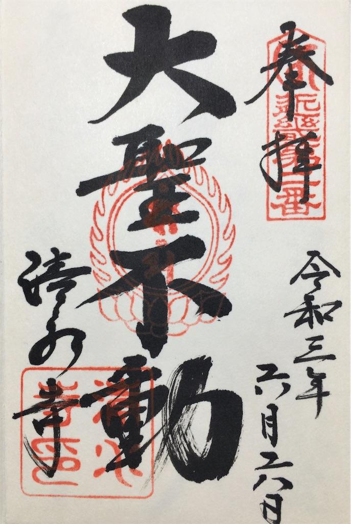 f:id:minghuabj:20210613003501j:image