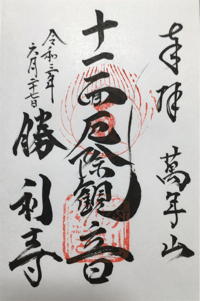 f:id:minghuabj:20210701000617j:image