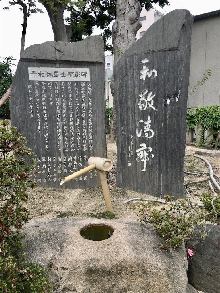 f:id:minghuabj:20210710223657j:image