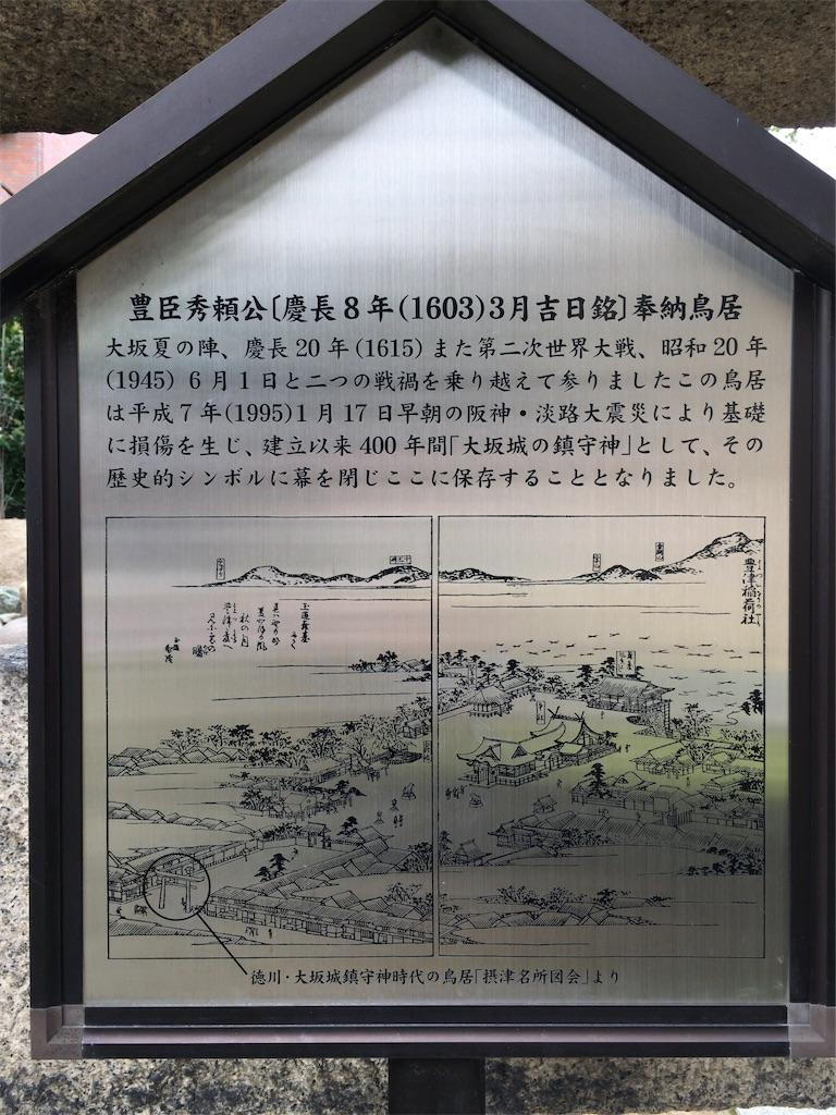f:id:minghuabj:20210710223711j:image