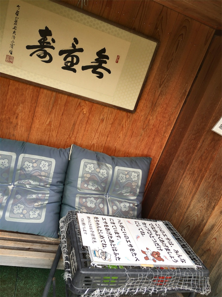 f:id:minghuabj:20210710224339j:image