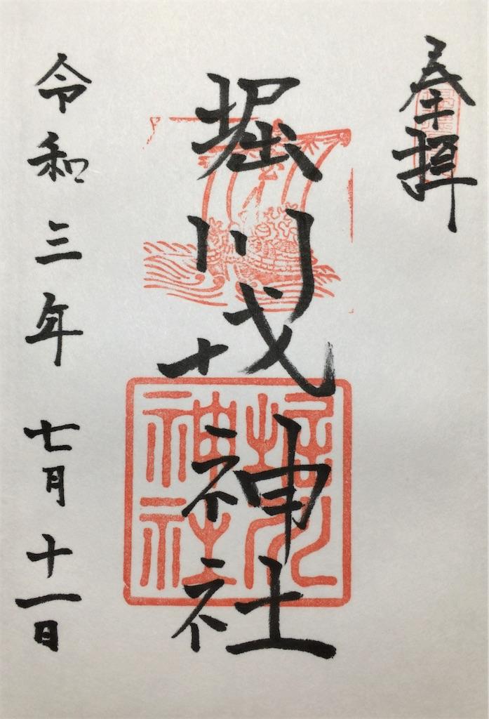 f:id:minghuabj:20210717165201j:image