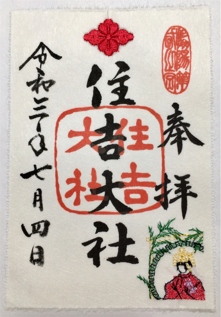 f:id:minghuabj:20210717165223j:image