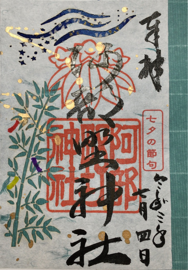 f:id:minghuabj:20210717165239j:image