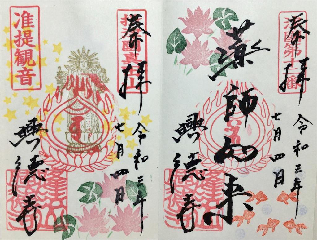 f:id:minghuabj:20210717165256j:image
