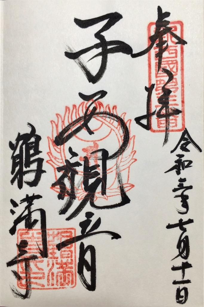f:id:minghuabj:20210717213340j:image
