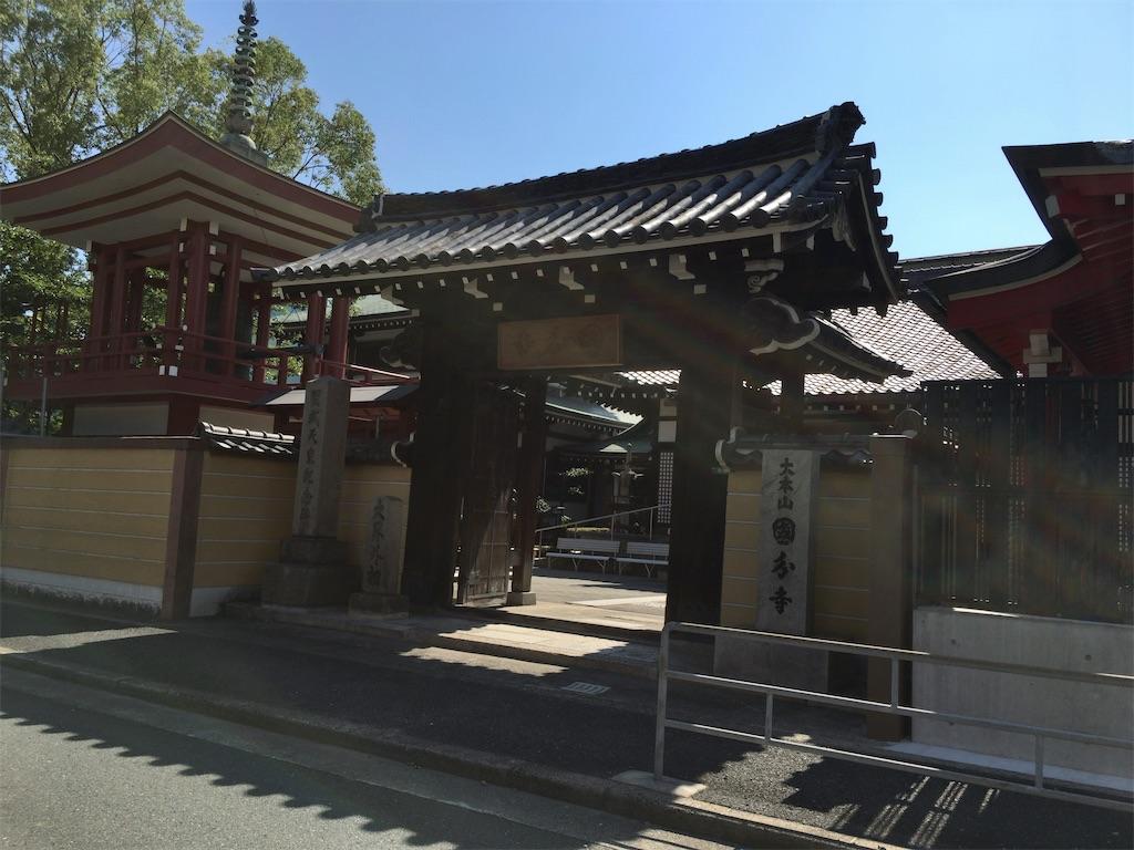 f:id:minghuabj:20210717213446j:image