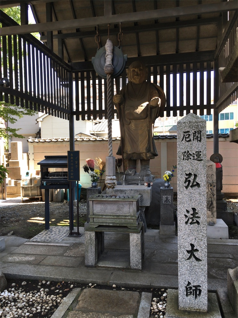 f:id:minghuabj:20210717213644j:image