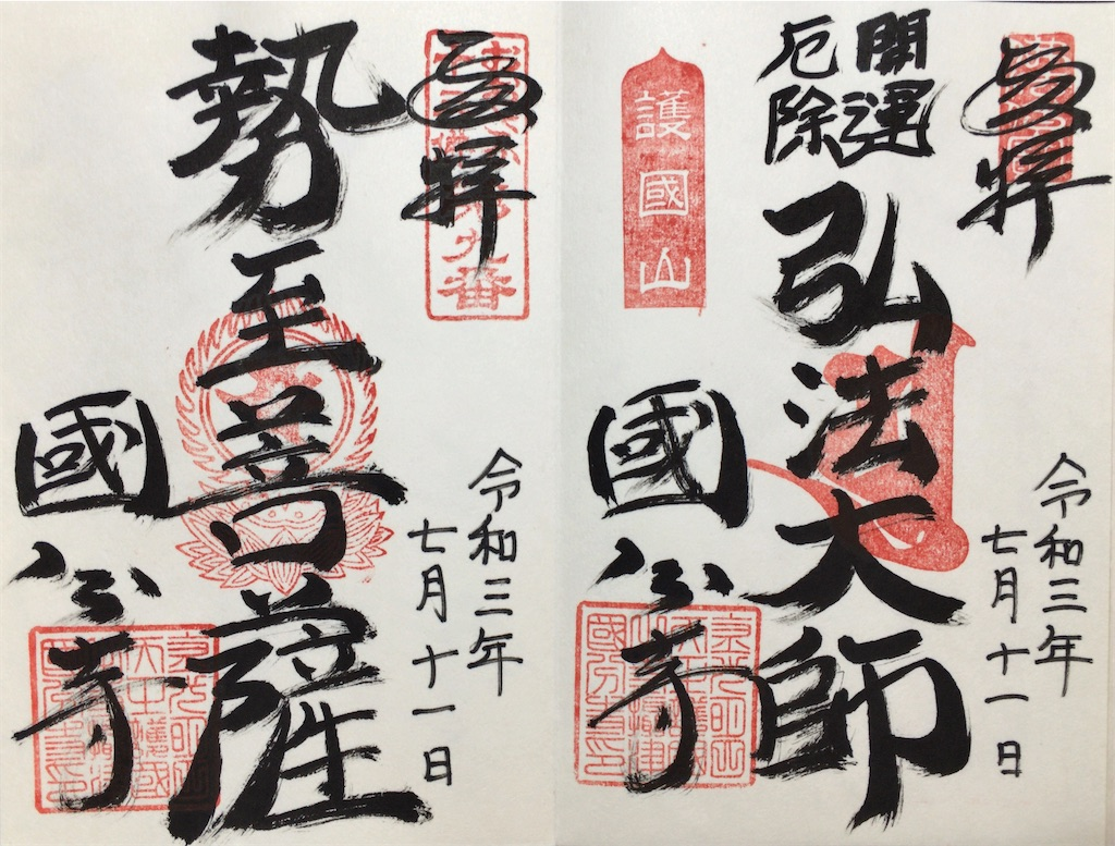 f:id:minghuabj:20210717213756j:image
