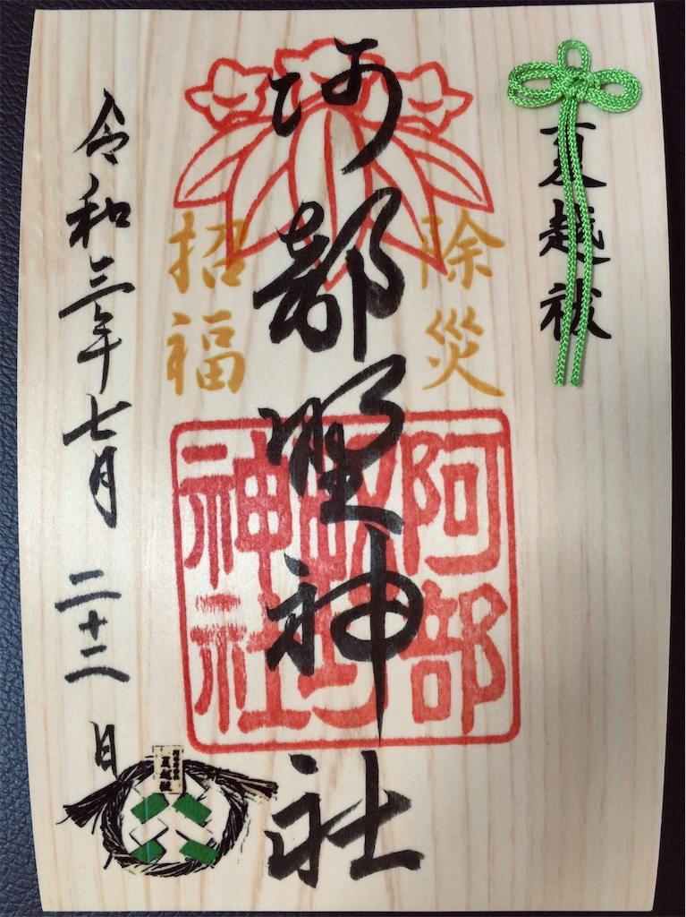 f:id:minghuabj:20210801162207j:image