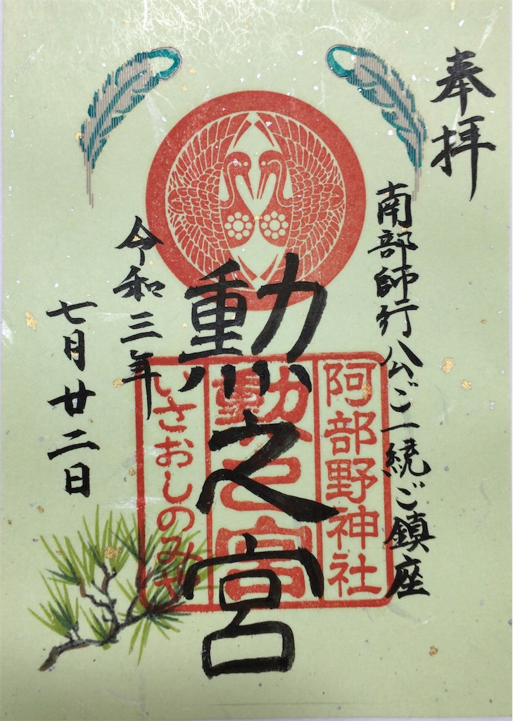 f:id:minghuabj:20210801162214j:image