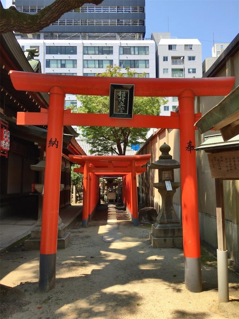 f:id:minghuabj:20210809213143j:image