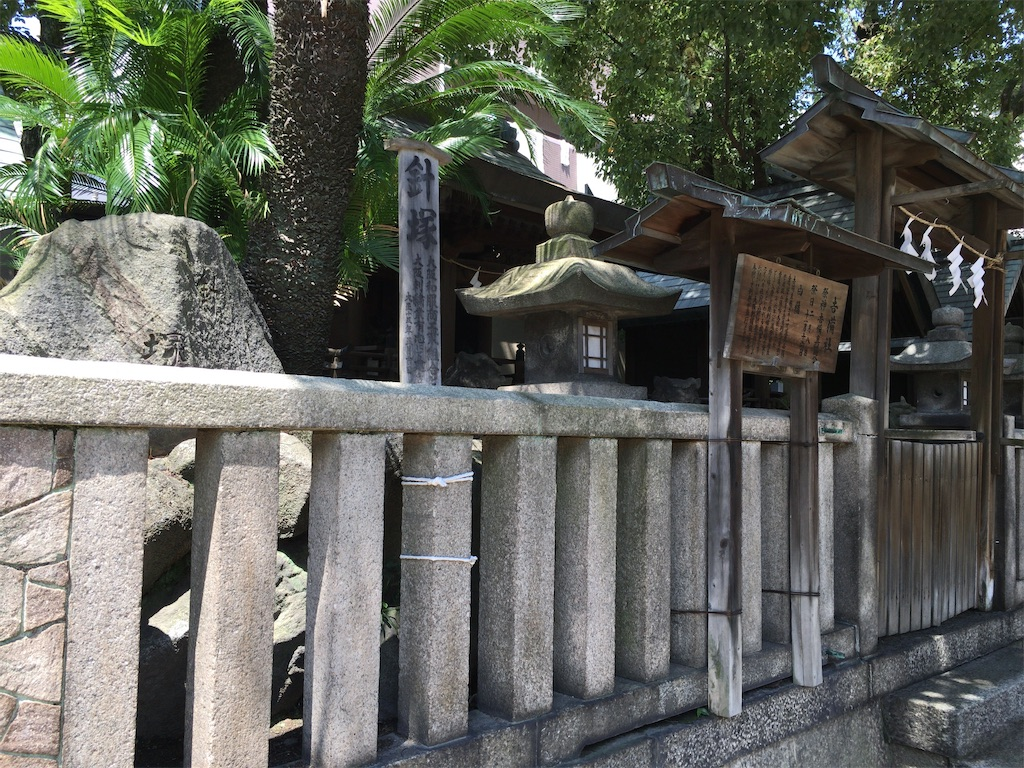 f:id:minghuabj:20210809220733j:image