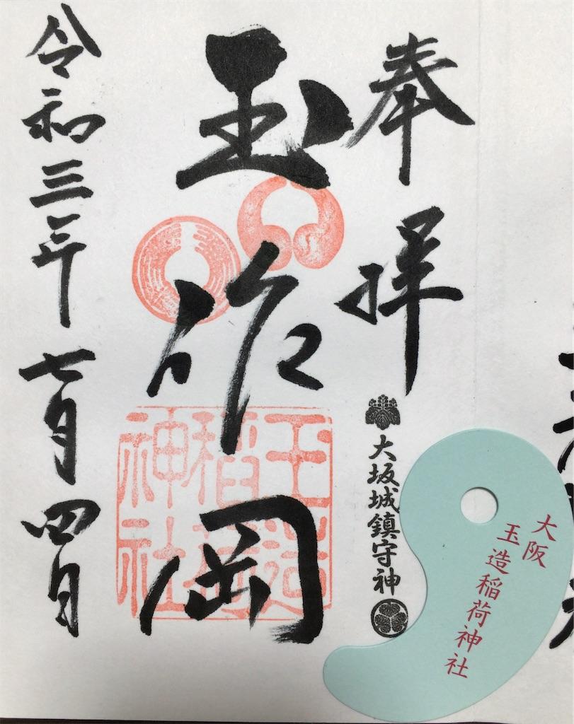 f:id:minghuabj:20210812222604j:image