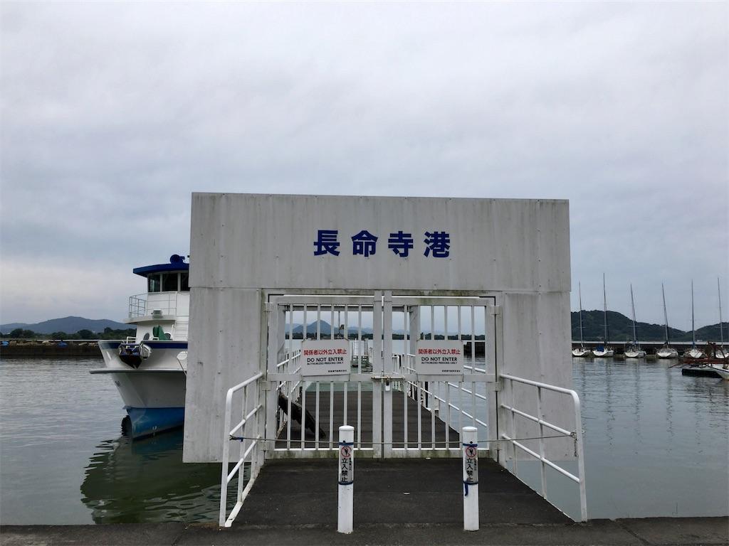 f:id:minghuabj:20210814010045j:image