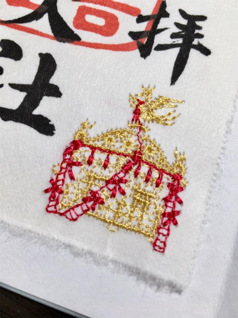 f:id:minghuabj:20210823131325j:image