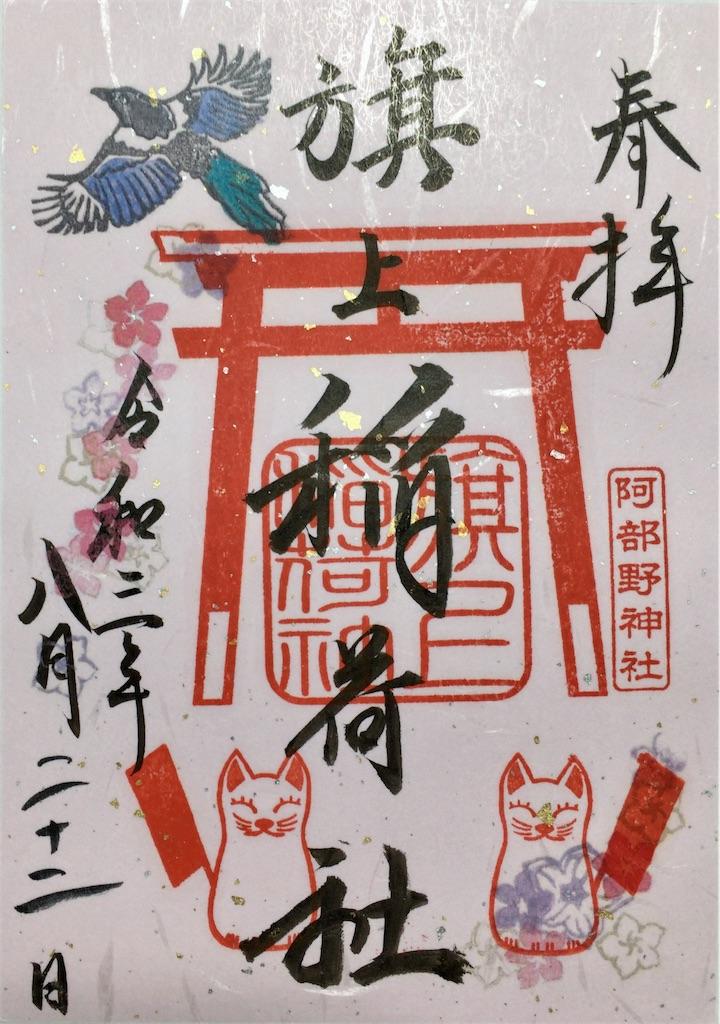 f:id:minghuabj:20210828152950j:image