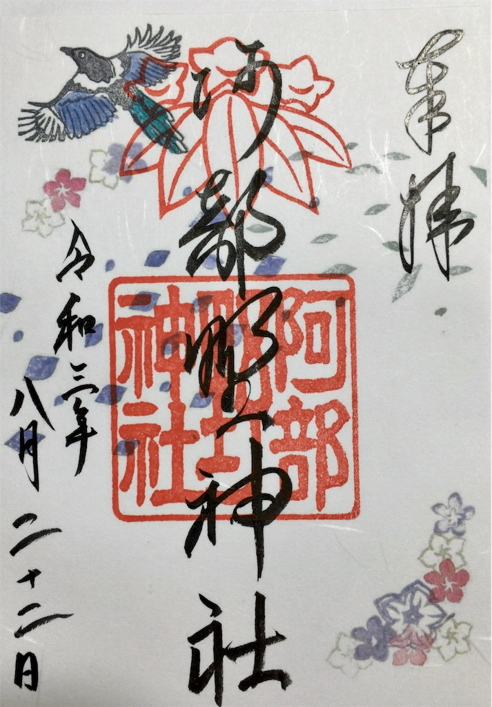 f:id:minghuabj:20210828153001j:image