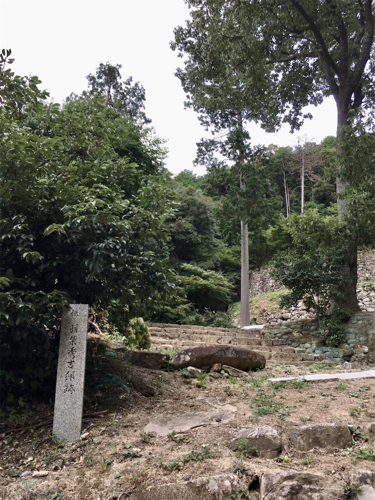 f:id:minghuabj:20210828204440j:image