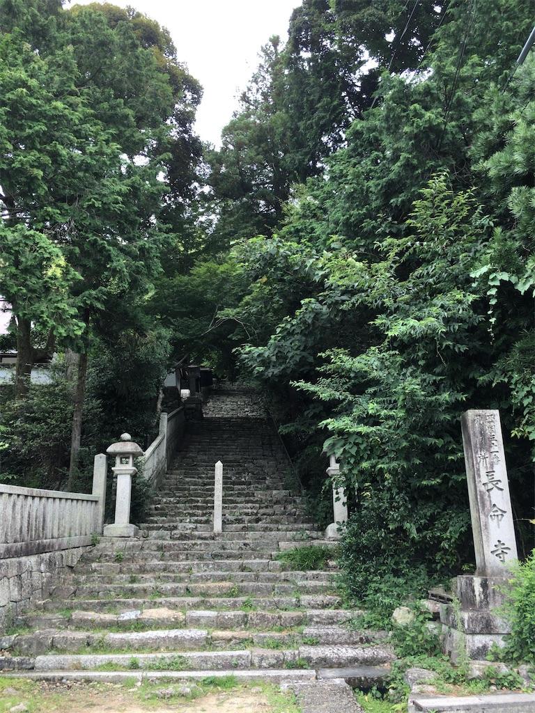 f:id:minghuabj:20210830000816j:image