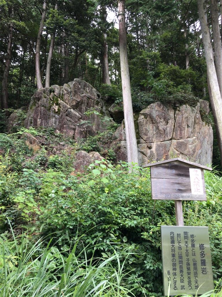 f:id:minghuabj:20210830001520j:image