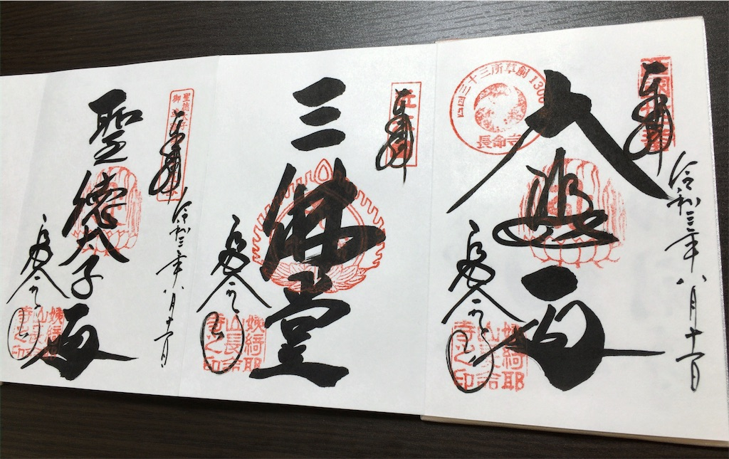 f:id:minghuabj:20210830001619j:image