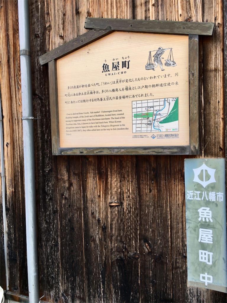 f:id:minghuabj:20210904203025j:image
