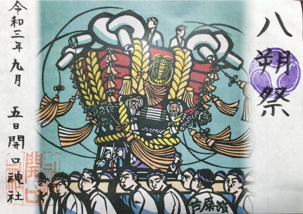 f:id:minghuabj:20210906125020j:image
