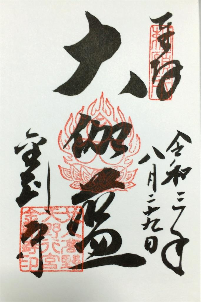 f:id:minghuabj:20210917004743j:image