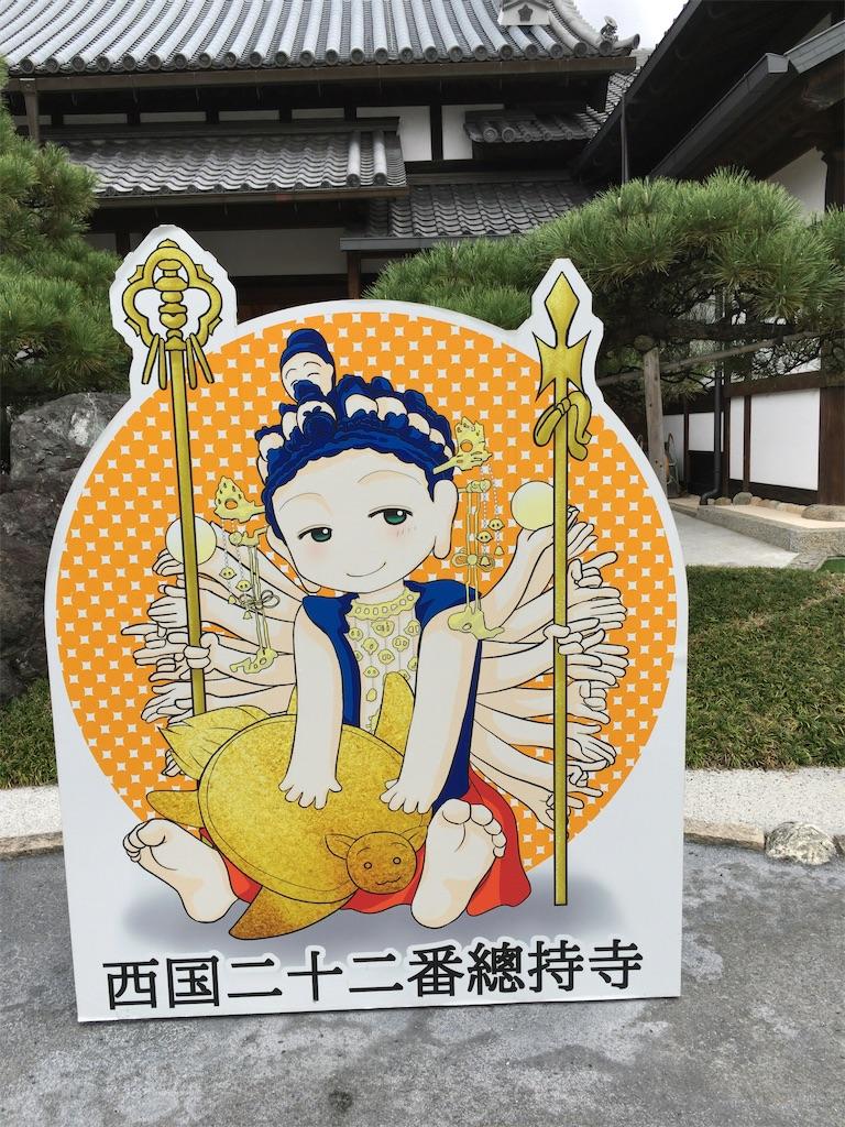 f:id:minghuabj:20210920013236j:image