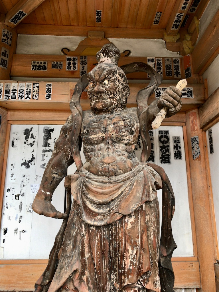 f:id:minghuabj:20210920013255j:image