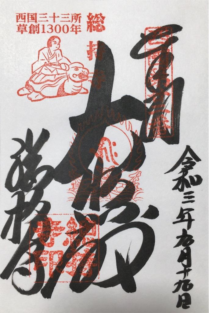 f:id:minghuabj:20210920013635j:image