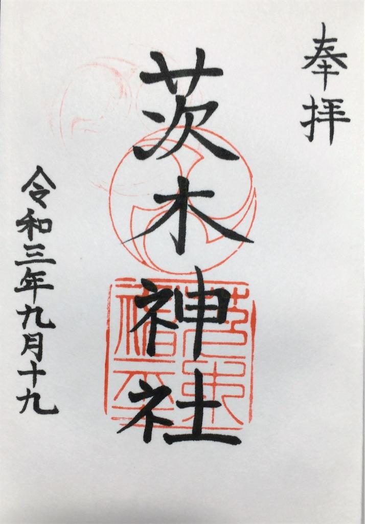f:id:minghuabj:20210920233553j:image