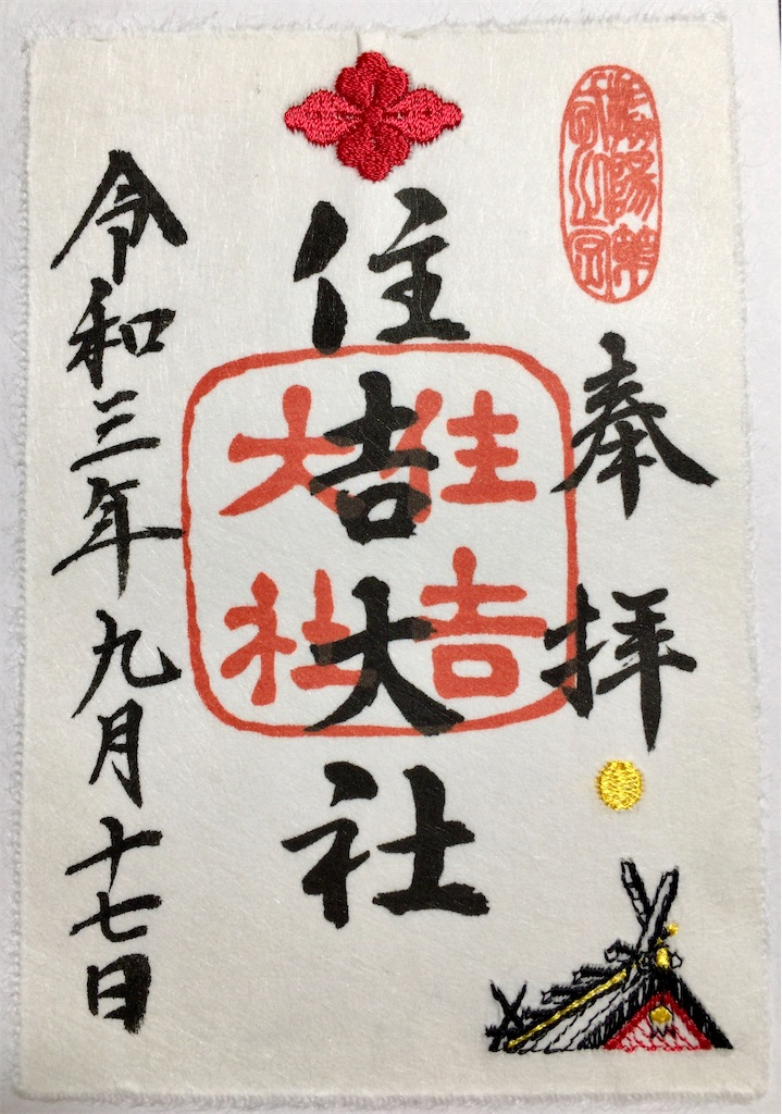 f:id:minghuabj:20210923230727j:image
