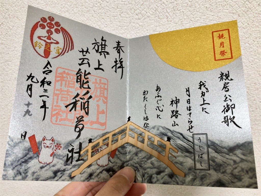 f:id:minghuabj:20210923230731j:image