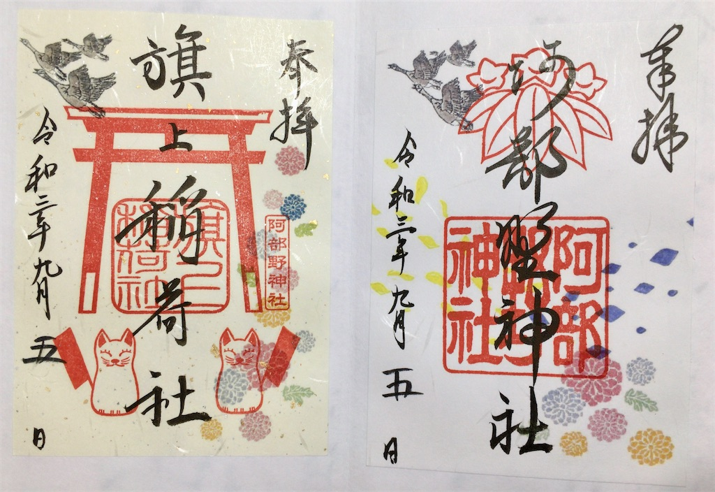 f:id:minghuabj:20210923230735j:image