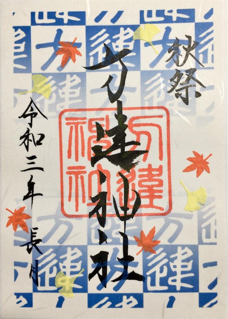 f:id:minghuabj:20210923230740j:image