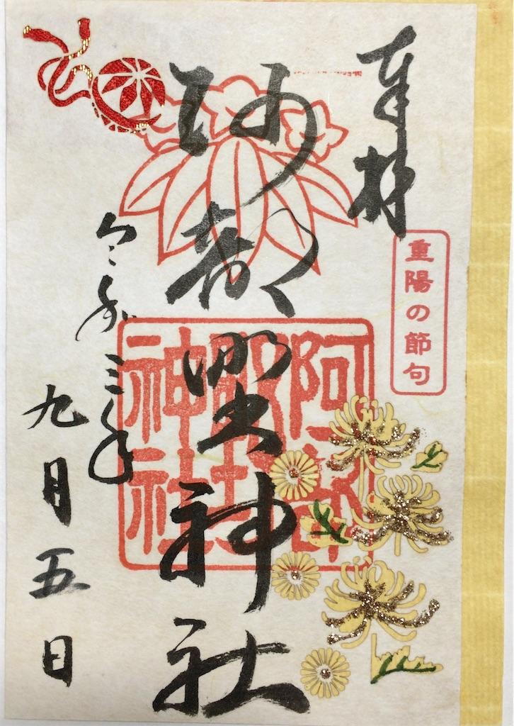 f:id:minghuabj:20210923230744j:image