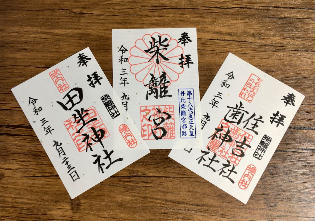 f:id:minghuabj:20210923231124j:image