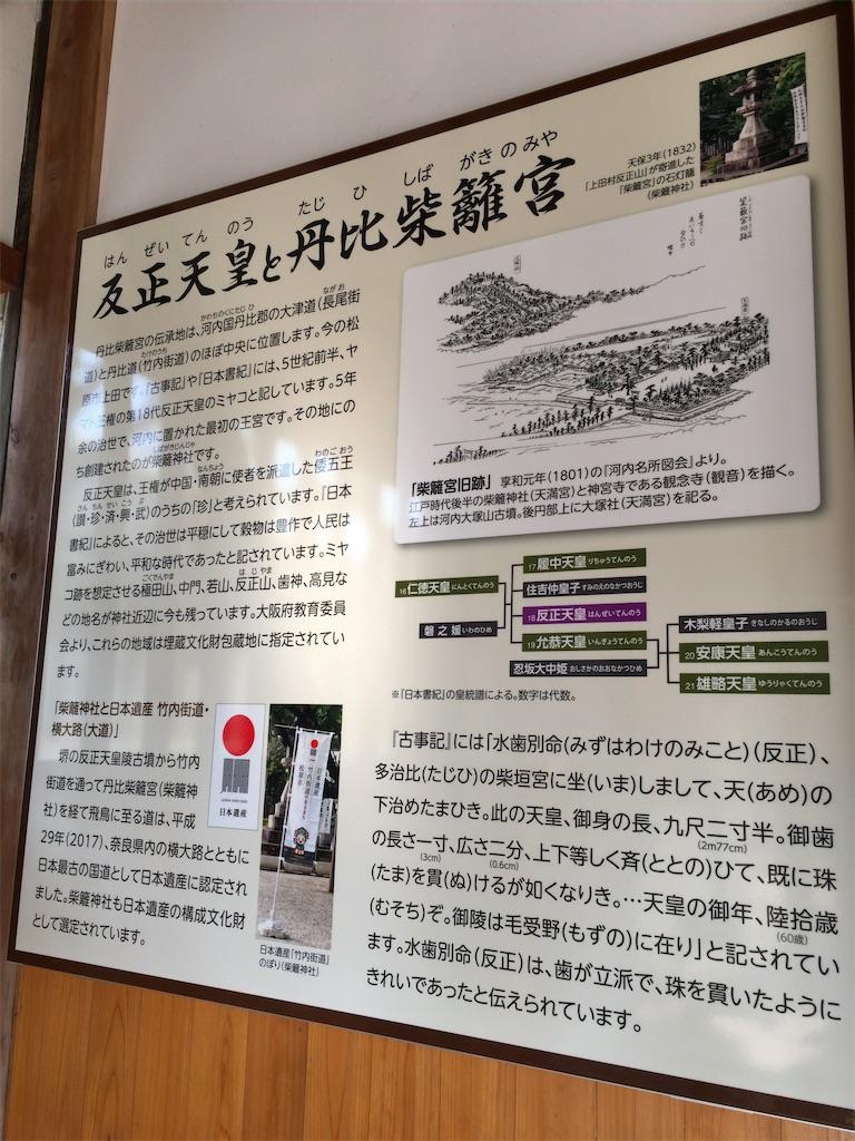 f:id:minghuabj:20210923231129j:image