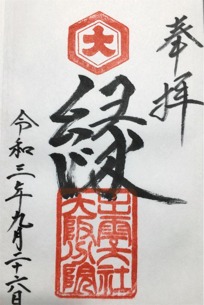 f:id:minghuabj:20210927000003j:image